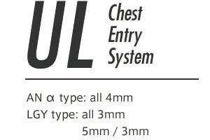 UL model チェストエントリーシステム