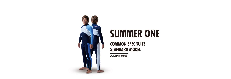 4DIMENSIONS|4Dウェットスーツ|SUMMER ONE