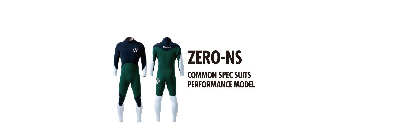 4DIMENSION|4Dウェットスーツ|BERO-NS|料金表