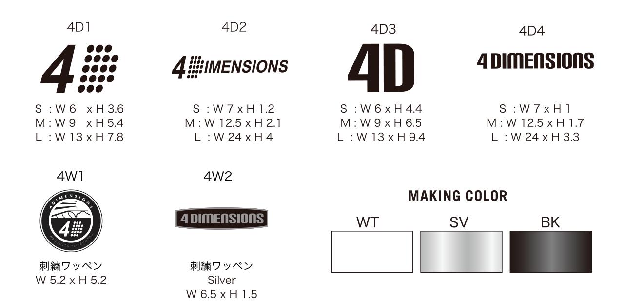 4DIMENSION|4Dウェットスーツ|マーク&カラー